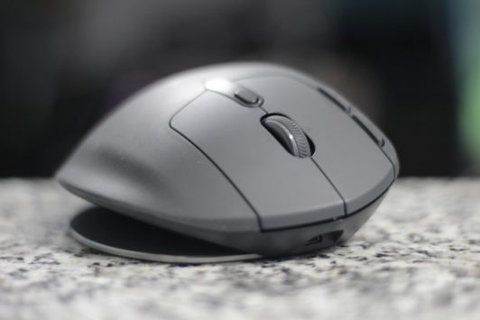 Logitech MX Ergo Mouse giveaway!